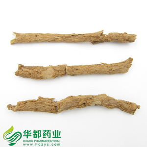 Wolfberry Bark / 地骨皮 / Di Gu Pi