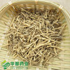 Woolly-Grass Rhizome / 白茅根 / Bai Mao Gen