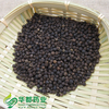 Black Pepper / 黑胡椒 / Hei Hu Jiao